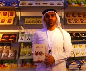 Ali Al Shaali 2