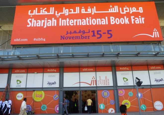 book fair entrance