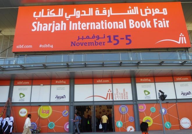 book fair entrance