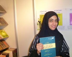 Sheikha Al-Mutairi